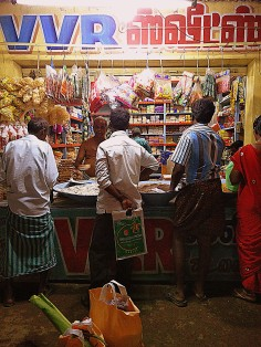 VVR store - famous for its groundnut candy