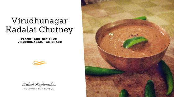 Virudhunagar Kadalai (peanut) Chutney- blog